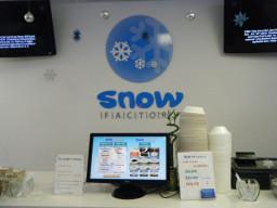 Snow_factory_1